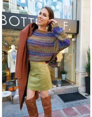 Пуловер Over Multicolor